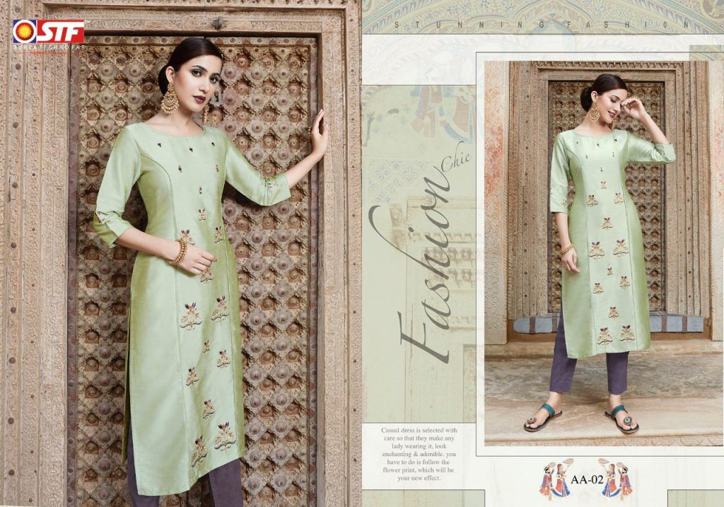 stf aakruti designer kurti pant set catalog festive wear collection surat - stf aakruti designer kurti pant set catalog festive wear collection surat 7 1024x717 - STF aakruti Designer KUrti Pant Set Catalog Festive Wear Collection Surat stf aakruti designer kurti pant set catalog festive wear collection surat - stf aakruti designer kurti pant set catalog festive wear collection surat 7 1024x717 - STF aakruti Designer KUrti Pant Set Catalog Festive Wear Collection Surat