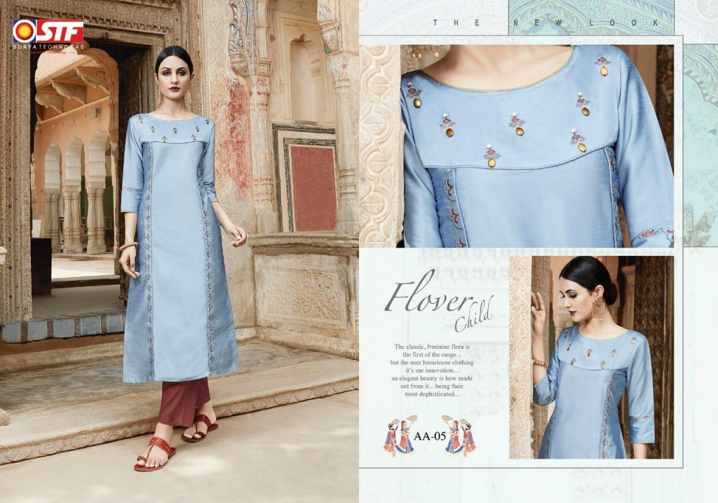 stf aakruti designer kurti pant set catalog festive wear collection surat - stf aakruti designer kurti pant set catalog festive wear collection surat 8 1024x717 - STF aakruti Designer KUrti Pant Set Catalog Festive Wear Collection Surat stf aakruti designer kurti pant set catalog festive wear collection surat - stf aakruti designer kurti pant set catalog festive wear collection surat 8 1024x717 - STF aakruti Designer KUrti Pant Set Catalog Festive Wear Collection Surat