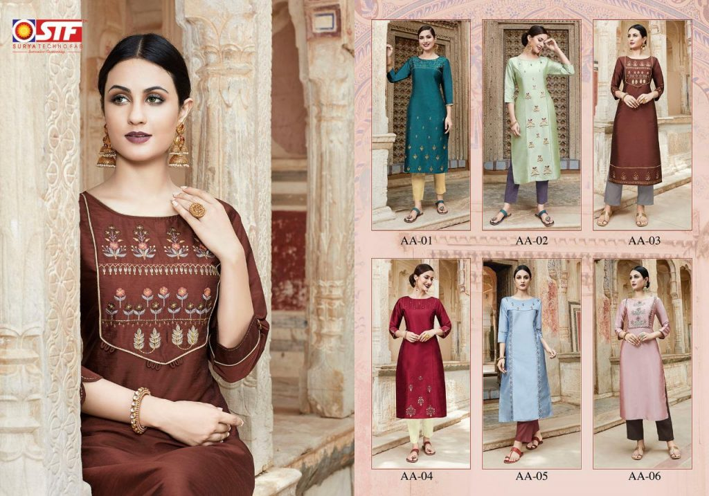 stf aakruti designer kurti pant set catalog festive wear collection surat - stf aakruti designer kurti pant set catalog festive wear collection surat 9 1024x717 - STF aakruti Designer KUrti Pant Set Catalog Festive Wear Collection Surat stf aakruti designer kurti pant set catalog festive wear collection surat - stf aakruti designer kurti pant set catalog festive wear collection surat 9 1024x717 - STF aakruti Designer KUrti Pant Set Catalog Festive Wear Collection Surat