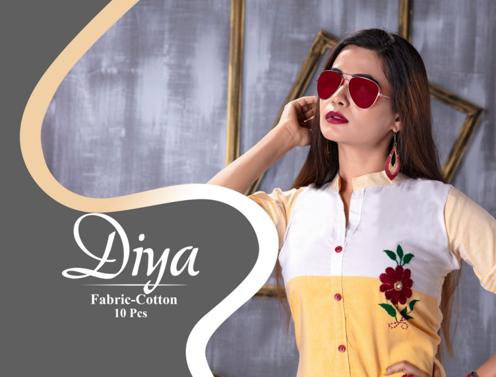 trendy diya fancy cotton kurti catalog wholesale supplier surat - trendy diya fancy cotton kurti catalog wholesale supplier surat 4 1024x778 - Trendy diya Fancy Cotton kurti catalog wholesale supplier surat trendy diya fancy cotton kurti catalog wholesale supplier surat - trendy diya fancy cotton kurti catalog wholesale supplier surat 4 1024x778 - Trendy diya Fancy Cotton kurti catalog wholesale supplier surat