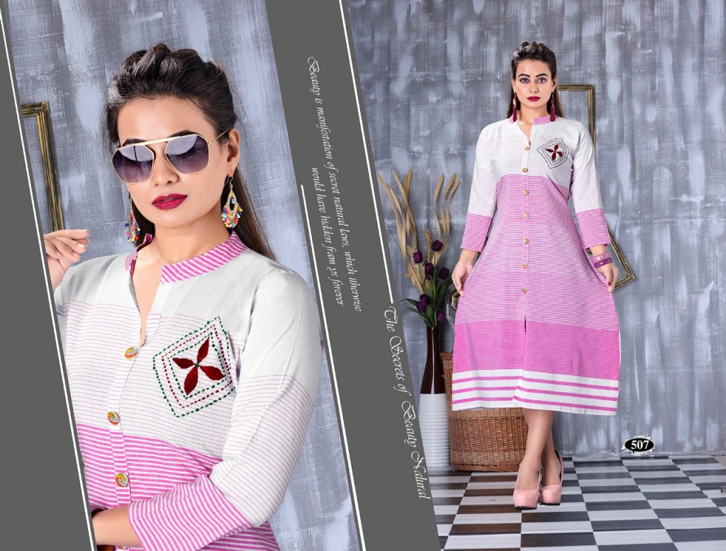 trendy diya fancy cotton kurti catalog wholesale supplier surat - trendy diya fancy cotton kurti catalog wholesale supplier surat 8 1024x778 - Trendy diya Fancy Cotton kurti catalog wholesale supplier surat trendy diya fancy cotton kurti catalog wholesale supplier surat - trendy diya fancy cotton kurti catalog wholesale supplier surat 8 1024x778 - Trendy diya Fancy Cotton kurti catalog wholesale supplier surat