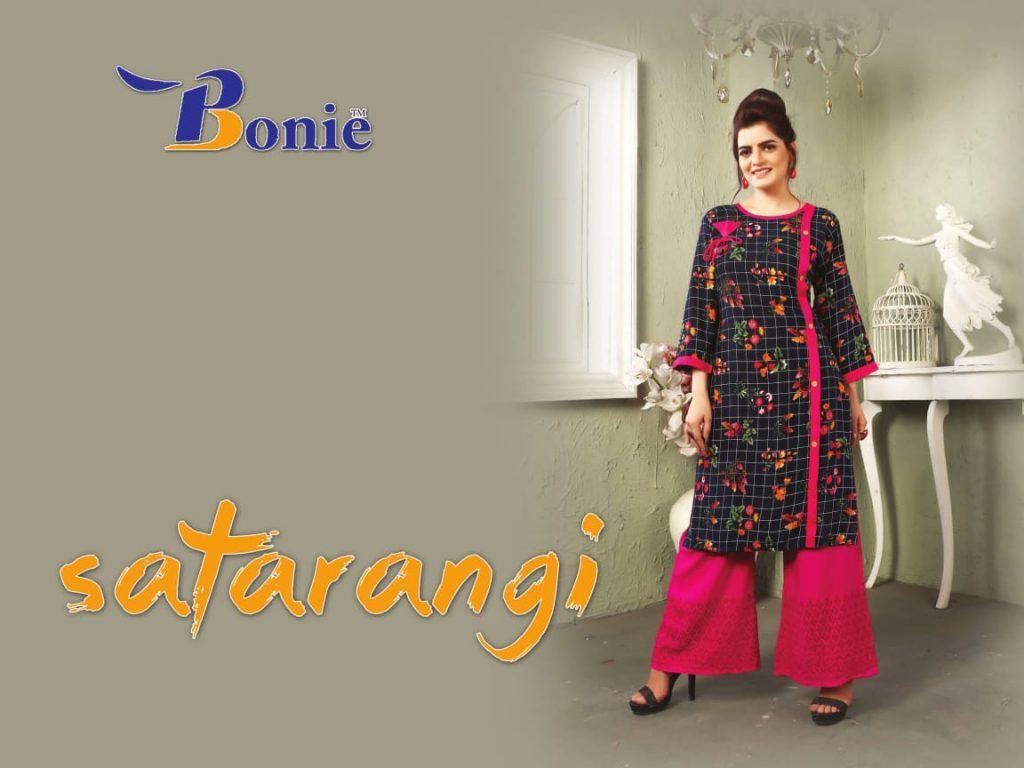 trendy satarangi exclusive designer plazzo set catalog wholesale price surat - trendy satarangi exclusive designer plazzo set catalog wholesale price surat 9 1024x768 - Trendy Satarangi Exclusive Designer Plazzo Set Catalog wholesale price surat trendy satarangi exclusive designer plazzo set catalog wholesale price surat - trendy satarangi exclusive designer plazzo set catalog wholesale price surat 9 1024x768 - Trendy Satarangi Exclusive Designer Plazzo Set Catalog wholesale price surat