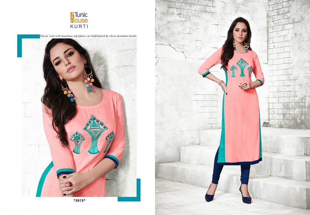Tunic House Karishma fancy cotton kurti dealer online surat - tunic house karishma fancy cotton kurti dealer online surat 3 1024x709 - Tunic House Karishma fancy cotton kurti dealer online surat Tunic House Karishma fancy cotton kurti dealer online surat - tunic house karishma fancy cotton kurti dealer online surat 3 1024x709 - Tunic House Karishma fancy cotton kurti dealer online surat