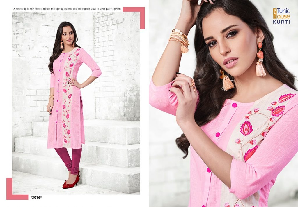 Tunic House Karishma fancy cotton kurti dealer online surat - tunic house karishma fancy cotton kurti dealer online surat 7 1024x709 - Tunic House Karishma fancy cotton kurti dealer online surat Tunic House Karishma fancy cotton kurti dealer online surat - tunic house karishma fancy cotton kurti dealer online surat 7 1024x709 - Tunic House Karishma fancy cotton kurti dealer online surat