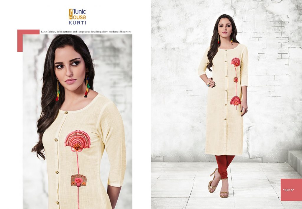 Tunic House Karishma fancy cotton kurti dealer online surat - tunic house karishma fancy cotton kurti dealer online surat 8 1024x709 - Tunic House Karishma fancy cotton kurti dealer online surat Tunic House Karishma fancy cotton kurti dealer online surat - tunic house karishma fancy cotton kurti dealer online surat 8 1024x709 - Tunic House Karishma fancy cotton kurti dealer online surat
